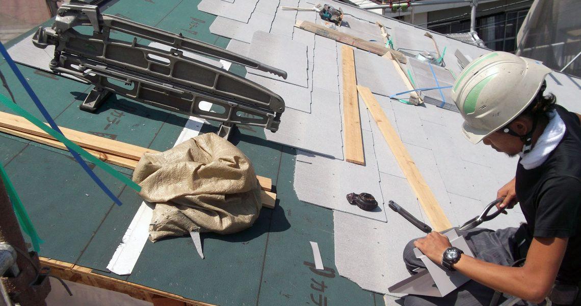 屋根管理者養成講座